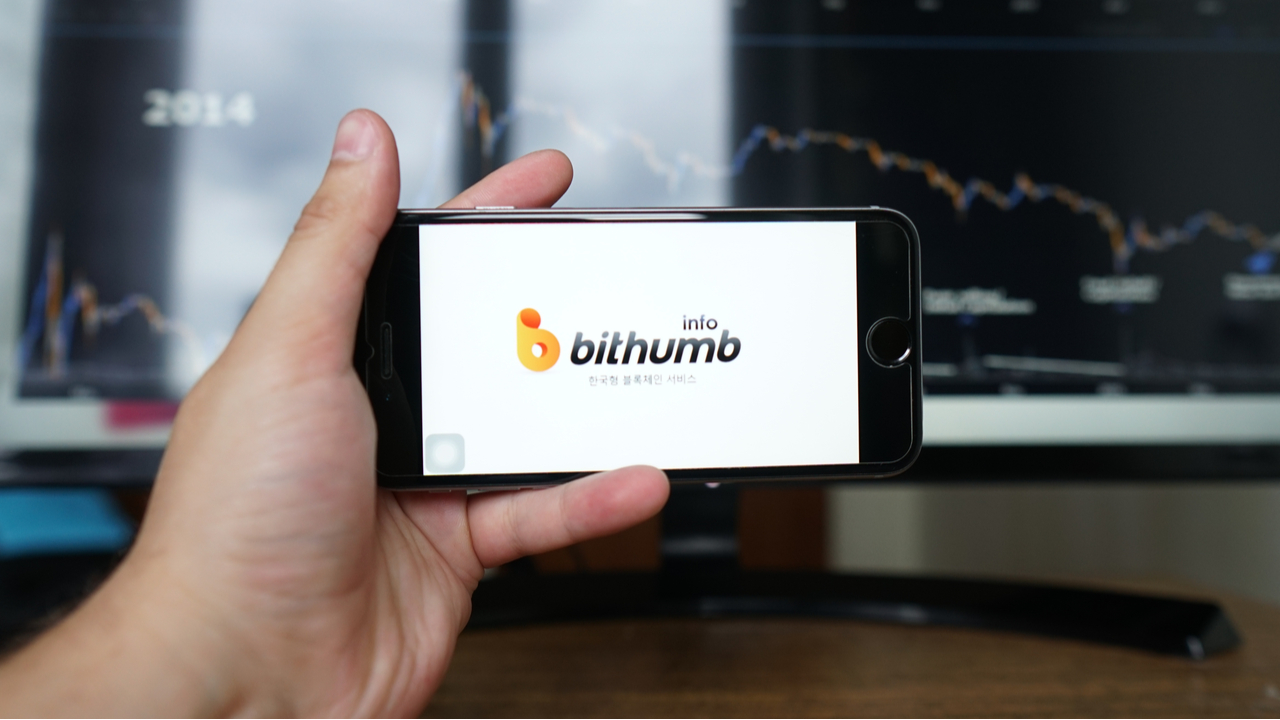 Bithumb to Ban Foreign Traders Failing Mobile Phone Identification