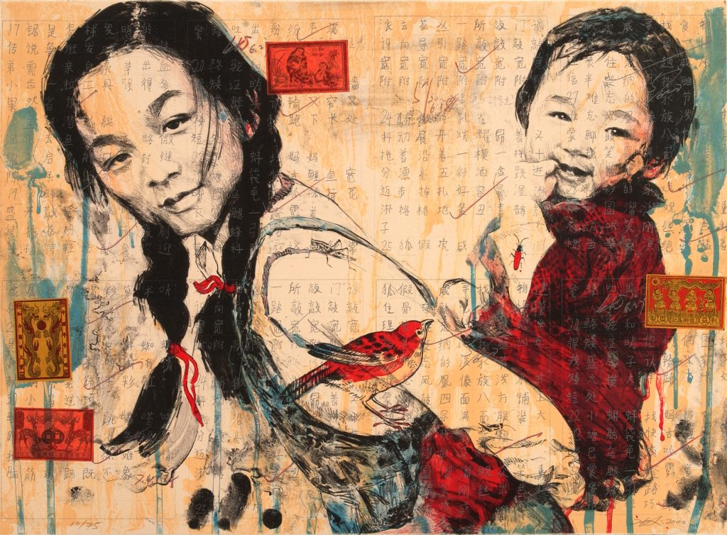 Hung Liu, Sisters (2000). Collection of the National Museum of Women in the Arts, Washington, D.C., gift of the Harry and Lea Gudelsky Foundation, Inc.; ©Hung Liu.